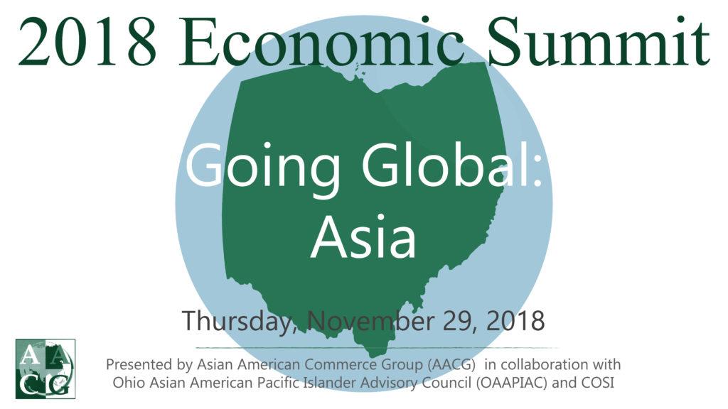 2018 Economic Summit